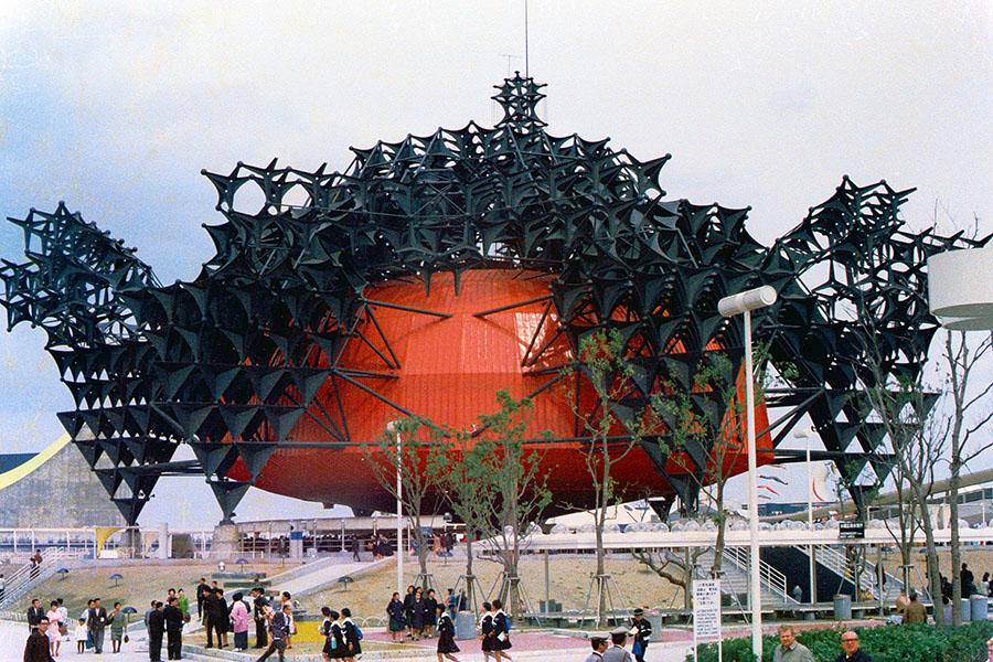 Capitalismo japones 01 - Expo Osaka 70