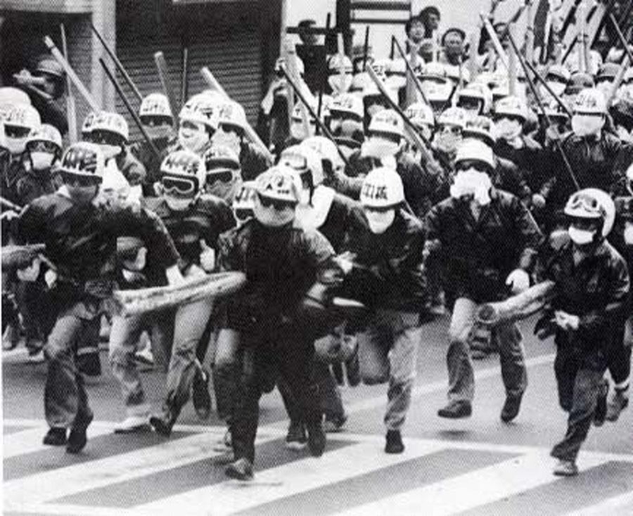 Manifestación de estudiantes en Sanrizuka a mediados de los años ochenta