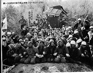 Estudiantes y campesinos en Sanrizuka, 1971