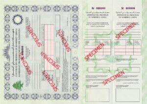 Modelo de Certificado de Kimberley