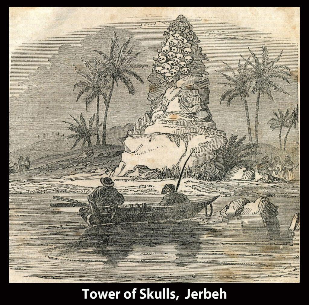 Jerbeh Tunez