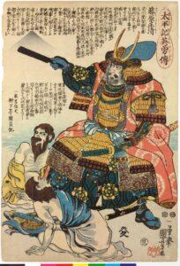 Fujiwara no Masakiyo
