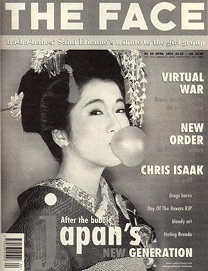 Portada de la revista The Face, 1991. La geisha como símbolo de infantilidad y despreocupación