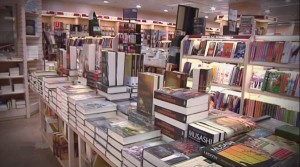 Libreria Corte Ingles