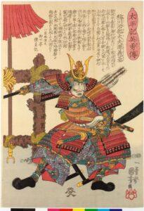 Ilustracion del Taiheiki