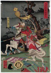 Kikuchi Shichirô Taketomo